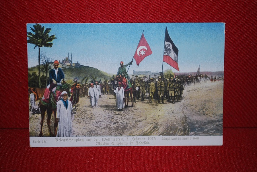 WW1 GERMAN/TURKISH POSTCARD