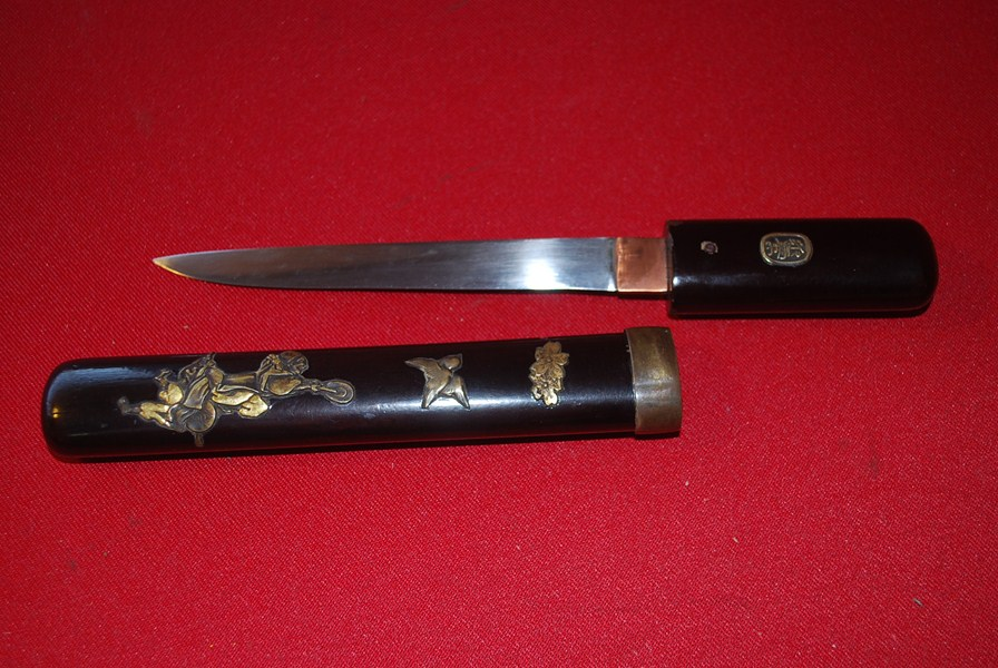 JAPANESE TANTO-SOLD