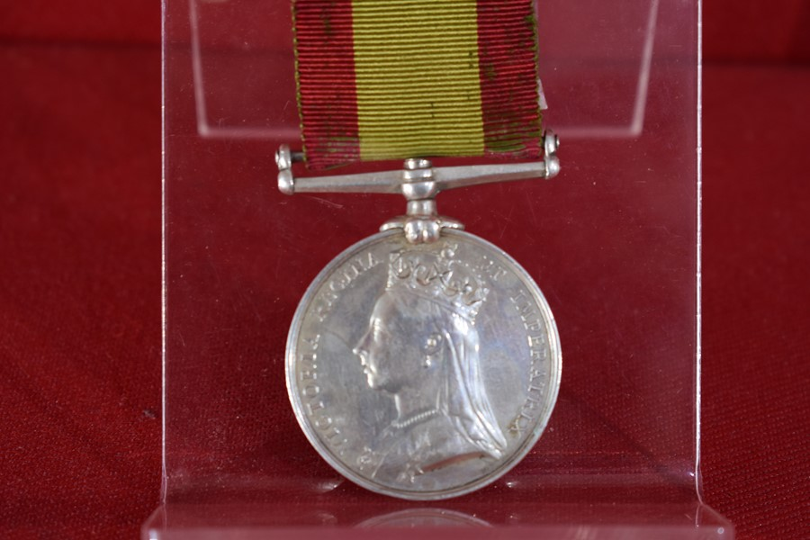 BRITISH AFGHANISTAN MEDAL 1878-80 NO CLASP-SOLD
