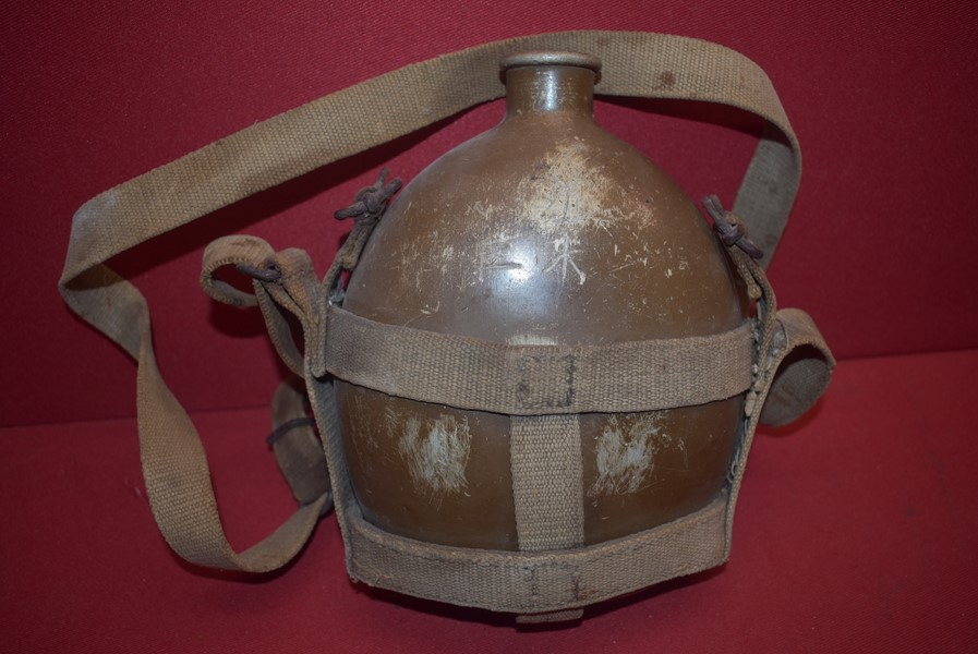 WW2 JAPANESE SOLDIERS CANTEEN